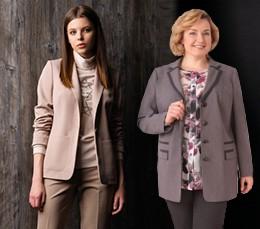 Орхидея Люкс и Nova Line: особенности одежды