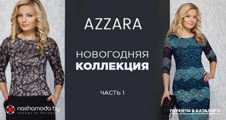 Интернет магазин одежды в розницу спб