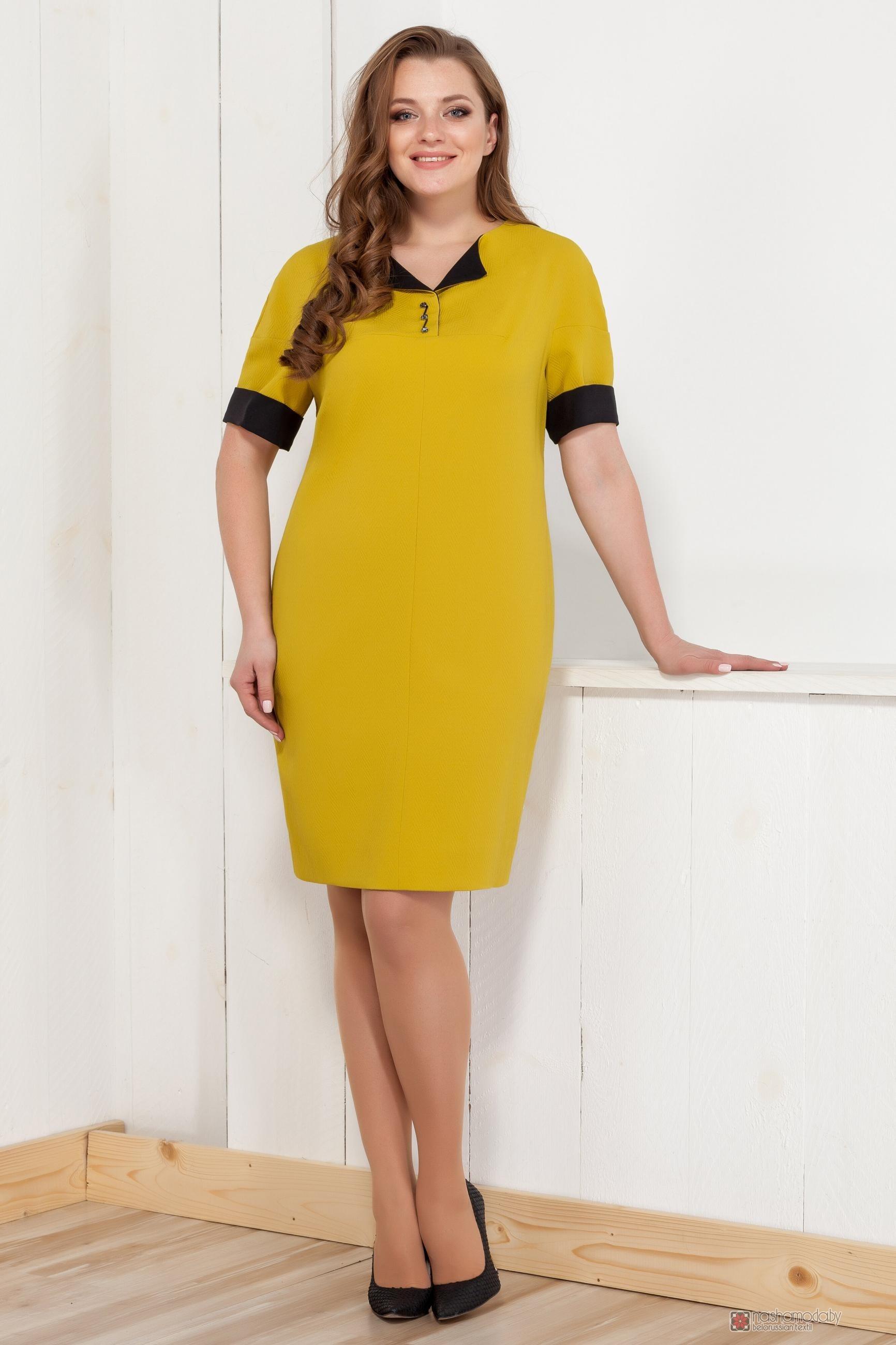 Купить Каталог Женской Одежды