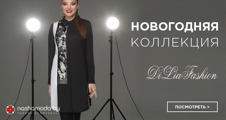 Женская Одежда Оплата При Получении С Доставкой