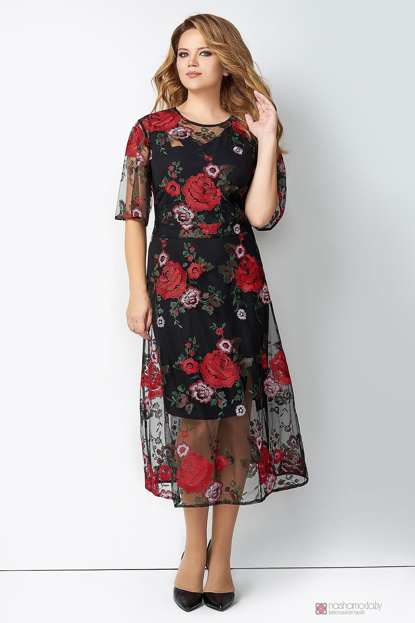 Платье на леди