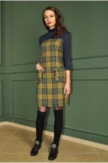 МиА-Мода 972 -1