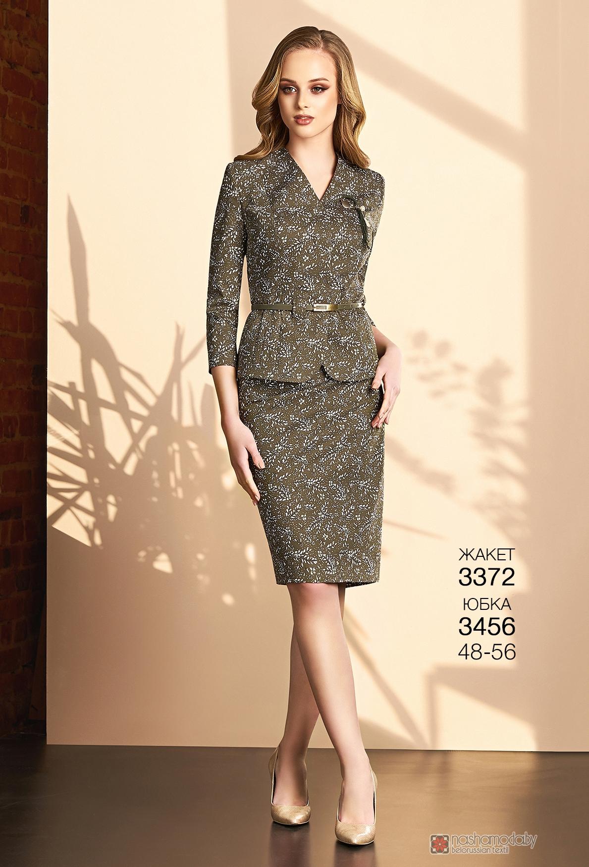 Модель Bazalini 3456 юбка зеленая