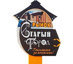 Белорусский трикотаж в Бресте