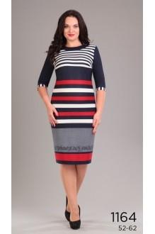 Деловое платье Эола-стиль 1164 фото 1