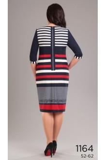 Деловое платье Эола-стиль 1164 фото 2