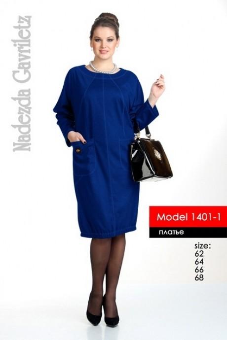Повседневное платье ТАИТА ПЛЮС 1401синий
