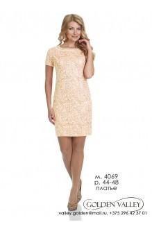 Вечернее платье Golden Vallеy 4069 бежевый фото 1