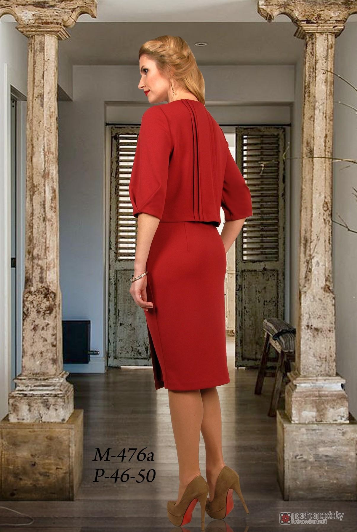 Мишель верхняя женская одежда цены