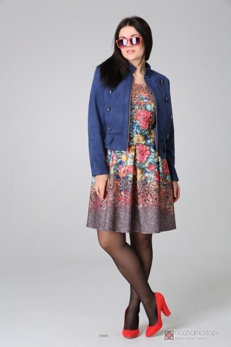 Жакеты (пиджаки) Нинель Шик 5380Ж синий