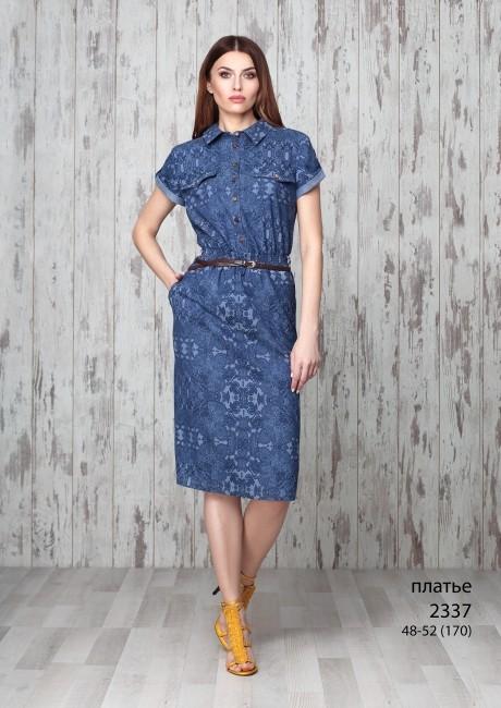 Повседневное платье Bazalini 2337
