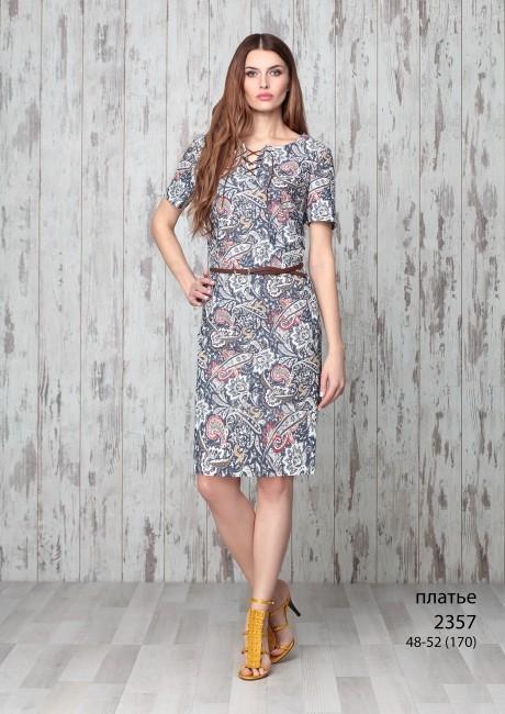Повседневное платье Bazalini 2357