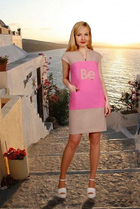 Летнее платье МиА-Мода 718-1