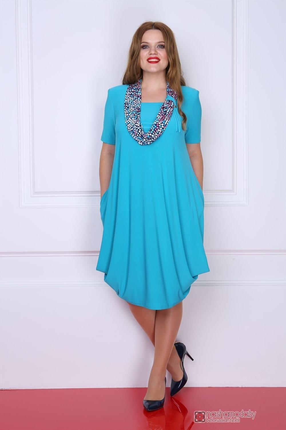 Два голубых платья