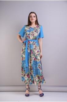Анастасия Мак 500 голубой