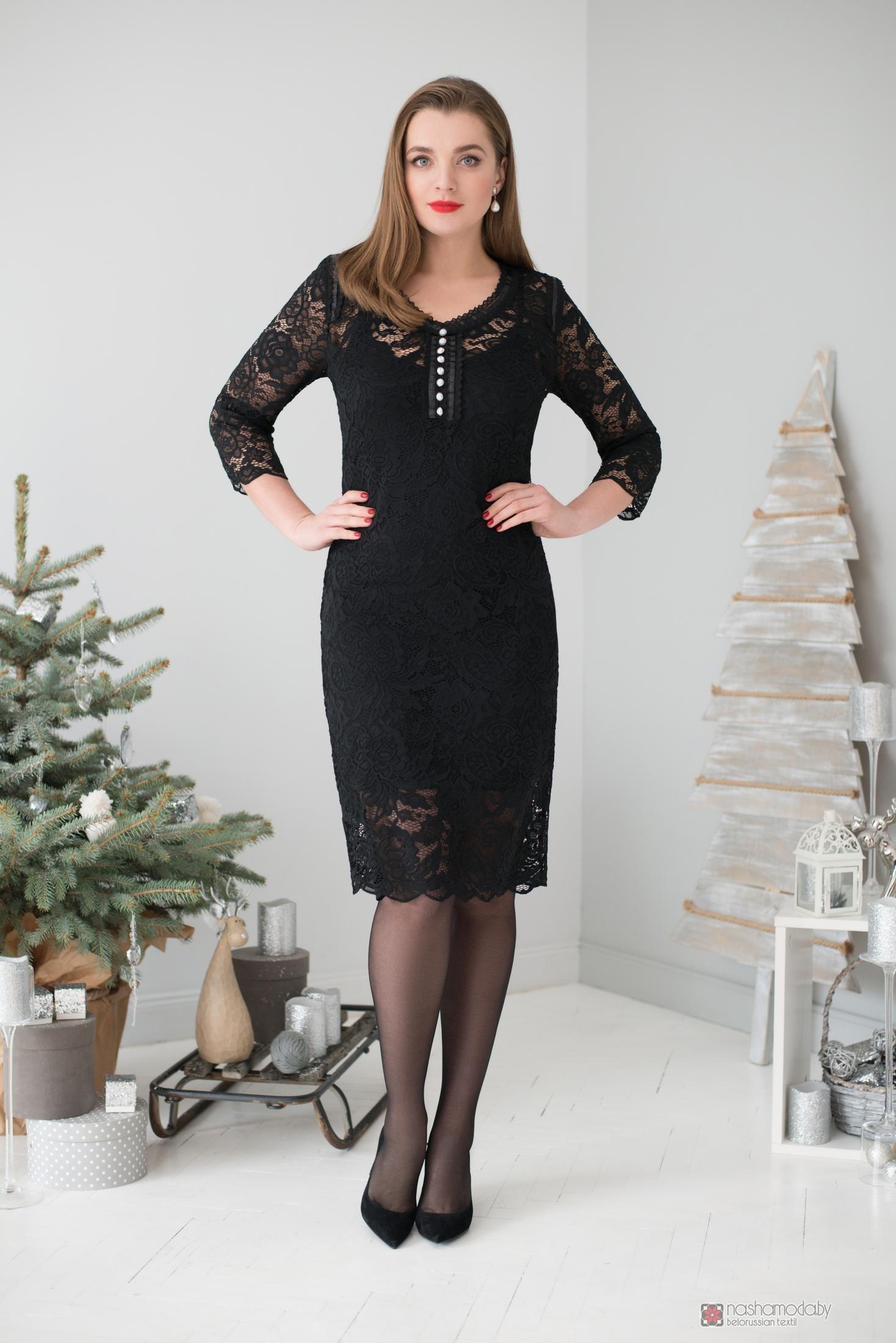 купить платье бу