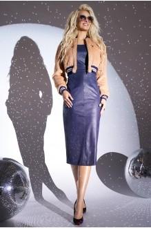 Люше 1886 -1 синее платье + песочного цвета куртка