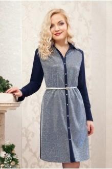 *Распродажа Azzara 540 -1 синий с серебром