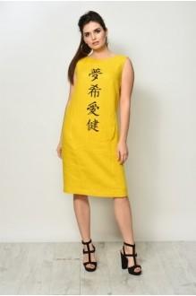 Модель *Распродажа MALI 481 жёлтый