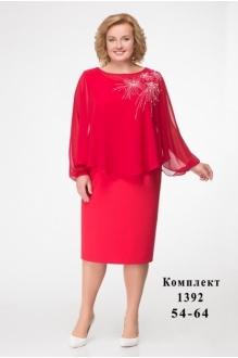 *Распродажа Кэтисбел 1392 красный