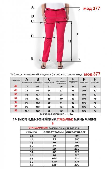 Mirolia 377