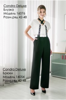 Condra 16076