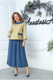 Anastasia 524
