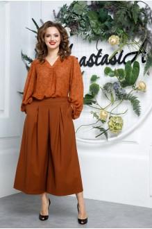 Anastasia 526