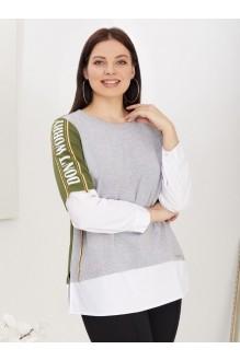 Emilia 4599