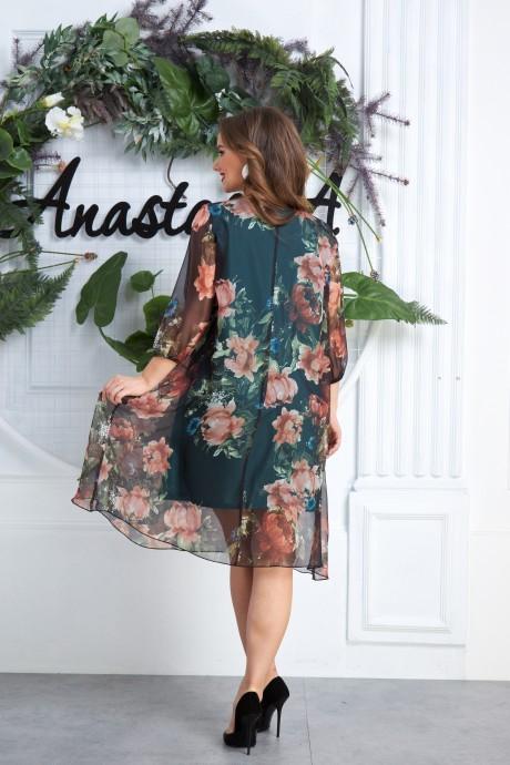 Anastasia 589