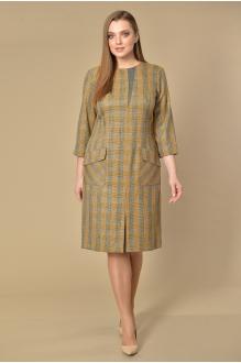 Ликвидация Lady Style Classic 1941