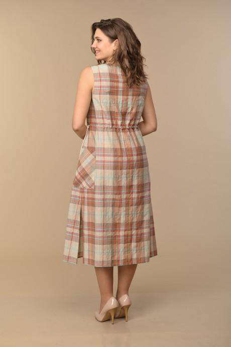 Ликвидация Lady Style Classic 1868