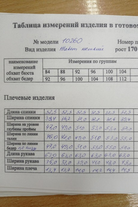 Nova Line 10260