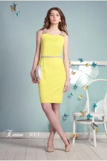 Повседневные платья Lea Lea  5003 фото 1